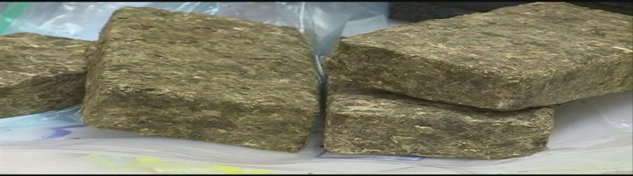 Marijuana brick possession